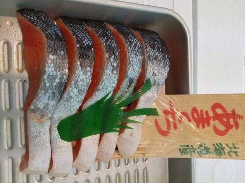 紅鮭(甘口・辛口)