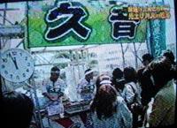 テレビチャンピオン 魚屋さん選手権に出場!