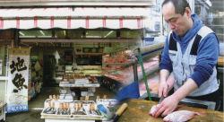 新鮮、美味い、安いの魚屋「久音」